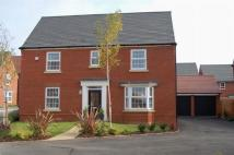 4 bed Detached house in Rose Tree Close, Moulton...