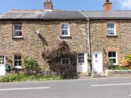 Hessenford Cottage for sale