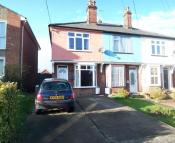 2 bed End of Terrace home for sale in Tidings Hill, Halstead...