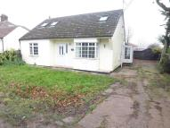 2 bedroom Semi-Detached Bungalow for sale in Recreation Ground...
