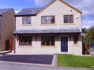Detached home in Hazelwood Close...