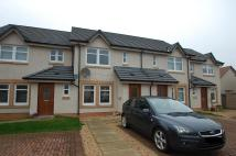 2 bedroom Terraced house for sale in 6 McDonald Crescent...