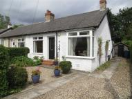 The Crescent Semi-Detached Bungalow for sale