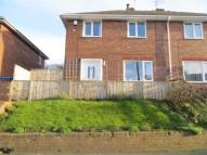 3 bedroom semi detached house for sale in Cohort Close, Ebchester...