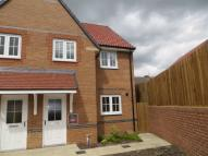 3 bed End of Terrace property in Aspen Grove, Burnopfield...