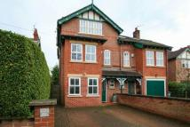 4 bedroom semi detached property in Bankhall Lane, Hale
