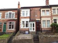 Terraced home in Rosary Road, Erdington...