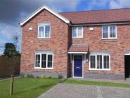 2 bed new house to rent in Garsdale Close, Ashby