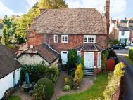 Character Property in BLETCHINGLEY VILLAGE