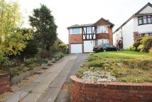 Detached home in Himley Crescent...