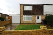 2 bedroom End of Terrace property to rent in Observatory View...