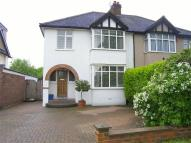 The Walk semi detached house for sale