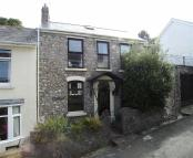 Cottage for sale in Little Hill House...