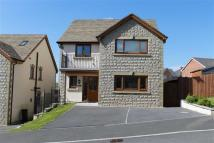 Detached home for sale in 43, Crymlyn Gardens...