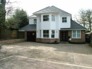 5 bed Detached property for sale in Bournwell Close...