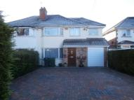 4 bed semi detached home in Druids Lane, Birmingham
