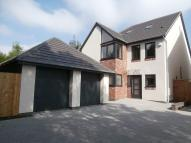 5 bed Detached home for sale in Hollywood Drive...