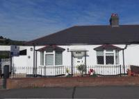 2 bed semi detached home in Fields Road, Risca...