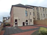 2 bedroom Ground Flat for sale in GLADSTONE ROAD...