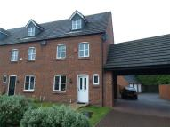 4 bed End of Terrace house to rent in Bridgeside Close...