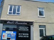 Flat to rent in Fishponds Road...