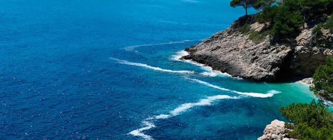 Arta Coast