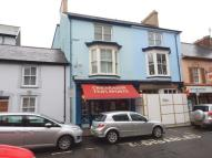 property for sale in 8 Pendre, Cardigan, Ceredigion
