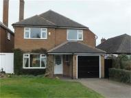 Detached home to rent in Morven Road...