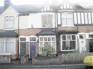 Trafalgar Road Terraced property to rent