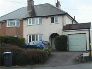 3 bed semi detached house to rent in Clarence Road...