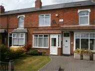 2 bed Terraced property to rent in Reddicap Heath Road...