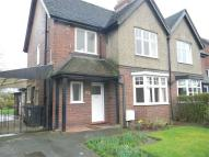 3 bed semi detached house to rent in Shortbutts Lane...