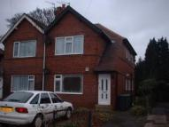 Ground Flat in Manston Lane, Leeds, LS15