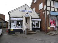 property to rent in 88a High Street, Bovingdon, Hertfordshire