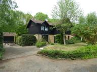4 bed Detached property for sale in Svenskaby, Orton Wistow...