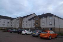 2 bedroom Apartment in Gullion Park...