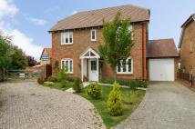 Greenfields Lane new property for sale