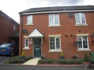 3 bed End of Terrace home to rent in Grenadier Way...