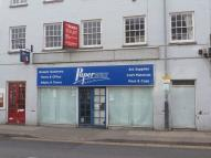 Shop to rent in Greenhill Street...