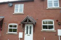 St Laurence Way Terraced house to rent