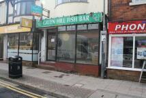 Shop in Greenhill Street...