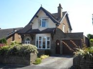 3 bedroom Detached house for sale in Archbell Avenue...