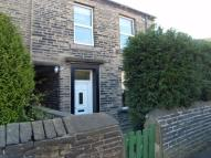 2 bed End of Terrace house in St Martins View...