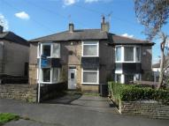 Half House Lane Terraced house to rent