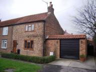 2 bed semi detached property for sale in **MUST BE VIEWED**...