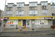 Shop for sale in HIGH STREET, SWANAGE