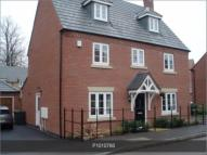 5 bed Detached house in Turnberry Close...