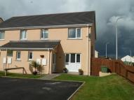 3 bed semi detached property in Cae Gwyrdd, St. Clears...