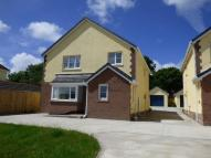 Detached home in Heol Y Meinciau...