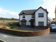Detached property in Heol Ddu, Ammanford